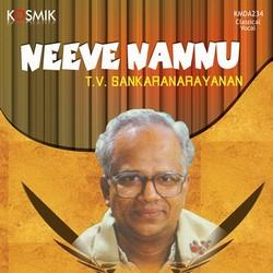 Neeve Nannu songs