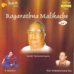 Ragarathna Malikache - Vol 1 songs