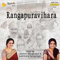 Listen to Mamava Pattabhirama songs from Rangapuravihara