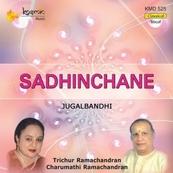 Sadhinchane - Jugalbandhi songs