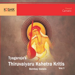 Listen to Amma Dharmasamvardini songs from Thiruvaiyaru Kshetra Krithis of Thyagaraja