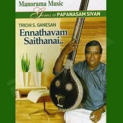 Listen to Karpaga Manohara songs from Ennathavam Saithanai