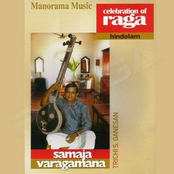 Listen to Ramannukku songs from Samaja Varagamana