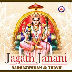 Jagath Janani songs