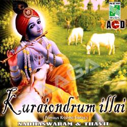 Kuraiondrum Illai songs