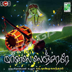 Listen to Theeradha Vilayattu Pillai songs from Manasa Sancharare