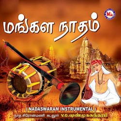 Listen to Kalai Nirai Ganapathi songs from Mangala Natham