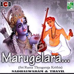 Marugelara songs