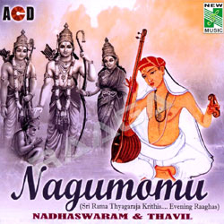 Listen to Thelisi Rama songs from Nagumomu