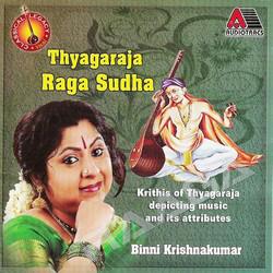 Listen to Raga Sudha Rasa songs from Thyagaraja Raga Sudha