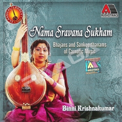 Listen to Sel Pattazhindathu (Viruttham -Thiruppukazh) songs from Nama Sravana Sukham