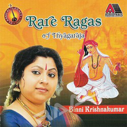 Listen to Edari Sancharinthura songs from Rare Ragas Of Thyagaraja