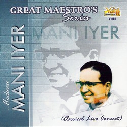 Listen to Oora Joopu songs from Great Maestros Series (Madurai Mani Iyer - Vol 1)
