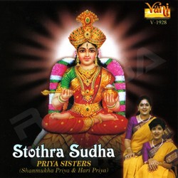 Listen to Manasa Sancharare songs from Priya Sisters