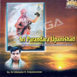 Listen to Sakala Graha songs from Sri Purandara Upanishad