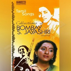 Listen to Thiruppugazh songs from Collections Of Bombay S. Jayashree  (Vol - 1-2)