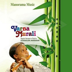 Listen to Sree Ragam songs from Varna Murali