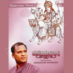 Listen to Jagajanani songs from Akhilandeswary