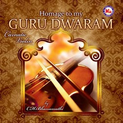 Guru Dwaram songs
