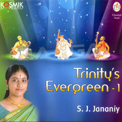 Listen to Anandamrutha songs from Trinity S Evergreen - Vol 1