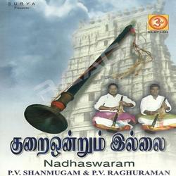 Listen to Brahmam Okate songs from Kurai Ondrum Illai