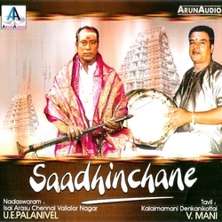 Saadhinchane songs