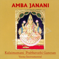 Listen to Saraswathi  songs from Amba Janani