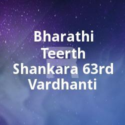 Bharathi Teerth Shankara 63rd Vardhanti