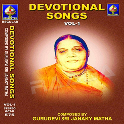 Listen to Jaya Jaya Sri Ramana songs from Devotional Songs