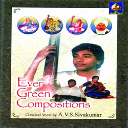 Every Green Compositions songs
