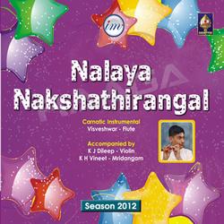 Listen to Radha Sameta Krishna songs from Nalaya Nakshathirangal 2012 - Visveshwar