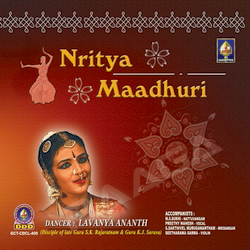 Nritya Maadhuri songs