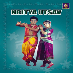 Nritya Utsav songs