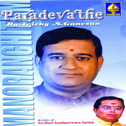 Listen to Saarasadalanayana songs from Paradevate