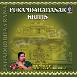 Listen to Gajavadana Beduve songs from Purandaradasar Kritis