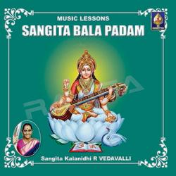 Sangeeta Baala Paadam With English Instruction songs