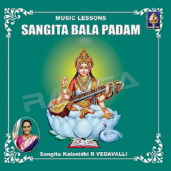 Listen to Swaravali Varisaigal 5 songs from Sangita Bala Padam Vol 1