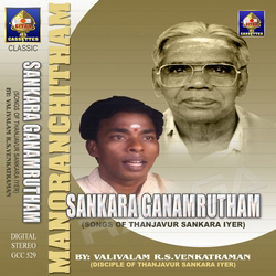 Listen to Narajenmam songs from Shankara Gaanaamrutam Songs Of Thanjavur Sankara Iyer