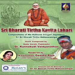 Listen to Mudakarena Pustakam  songs from Sri Bharati Tirtha Kavita Lahari