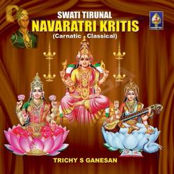 Listen to Paahi Janani songs from Swaati Tirunaal Navaraatri Kritis