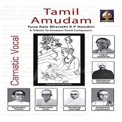 Tamil Amudam songs