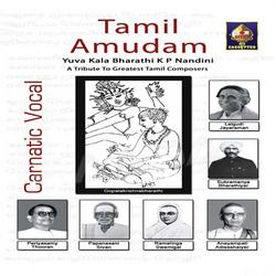 Tamil Amudam songs