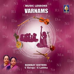 Varnams - Vol 3 songs