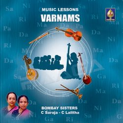 Varnams - Vol 4 songs