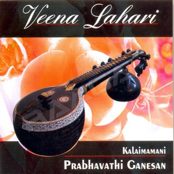 Listen to Sudhamayee songs from Veena Lahari