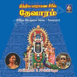 Nitya Parayana Series - Thevaram (J B Keerthana) songs