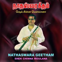 Nathaswara Geetham