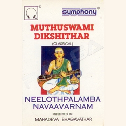 Listen to Neelothpalambhikayam songs from Neelothpalamba Navaavarnam