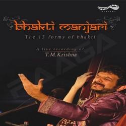 Bhakthi Manjari - Vol 2