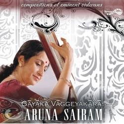 Listen to Sri Sakalaganatipa songs from Gayaka Vaggeyakaras - Vol 1